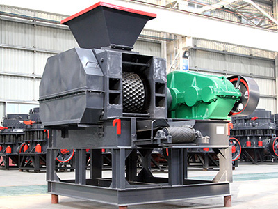 زغال ساز قالب مکانیکی